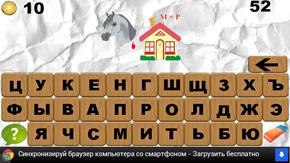 КОНДОР