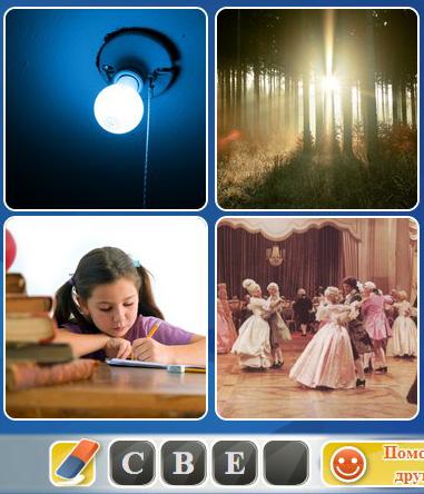 Угадать слово по 4 картинкам ответы что за слово в контакте 3