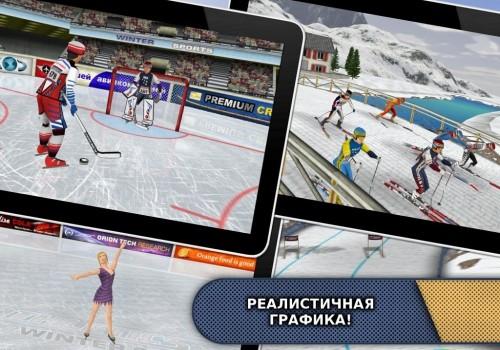 Athletics: Снег Спорт: