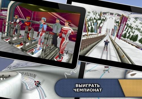 Athletics: Снег Спорт: 3